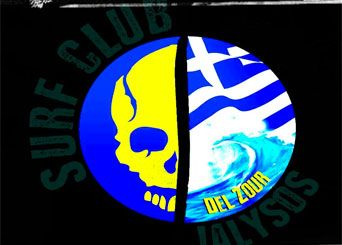 stayonrhodes-surf-club